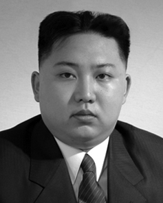 Kim Jong Un's recent actions have caused both skepticism and alarm worldwide Photo courtesy of Wikimedia Commons