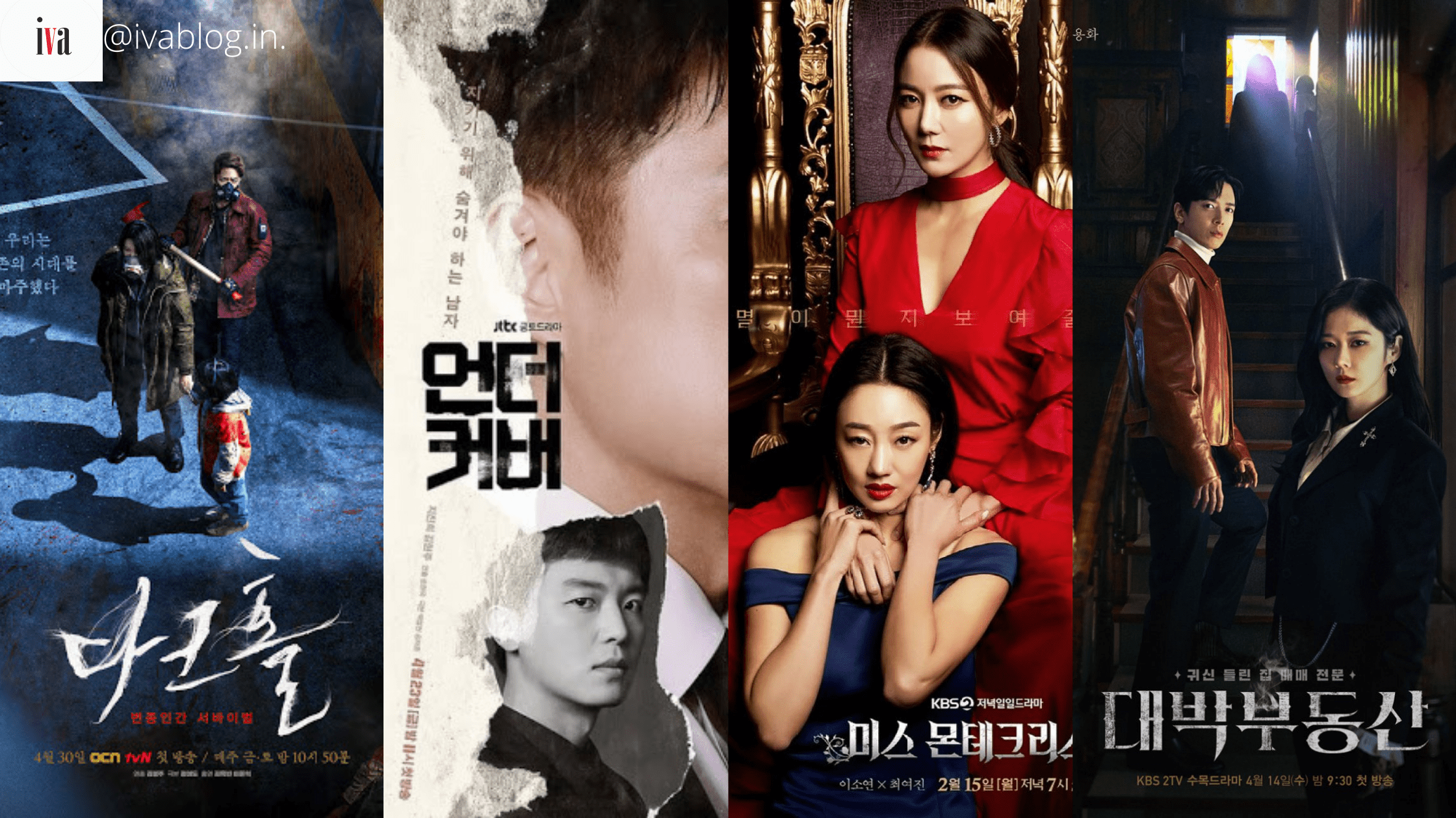 9 Ongoing K-drama to Watch Now