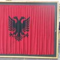 Framing of the flag