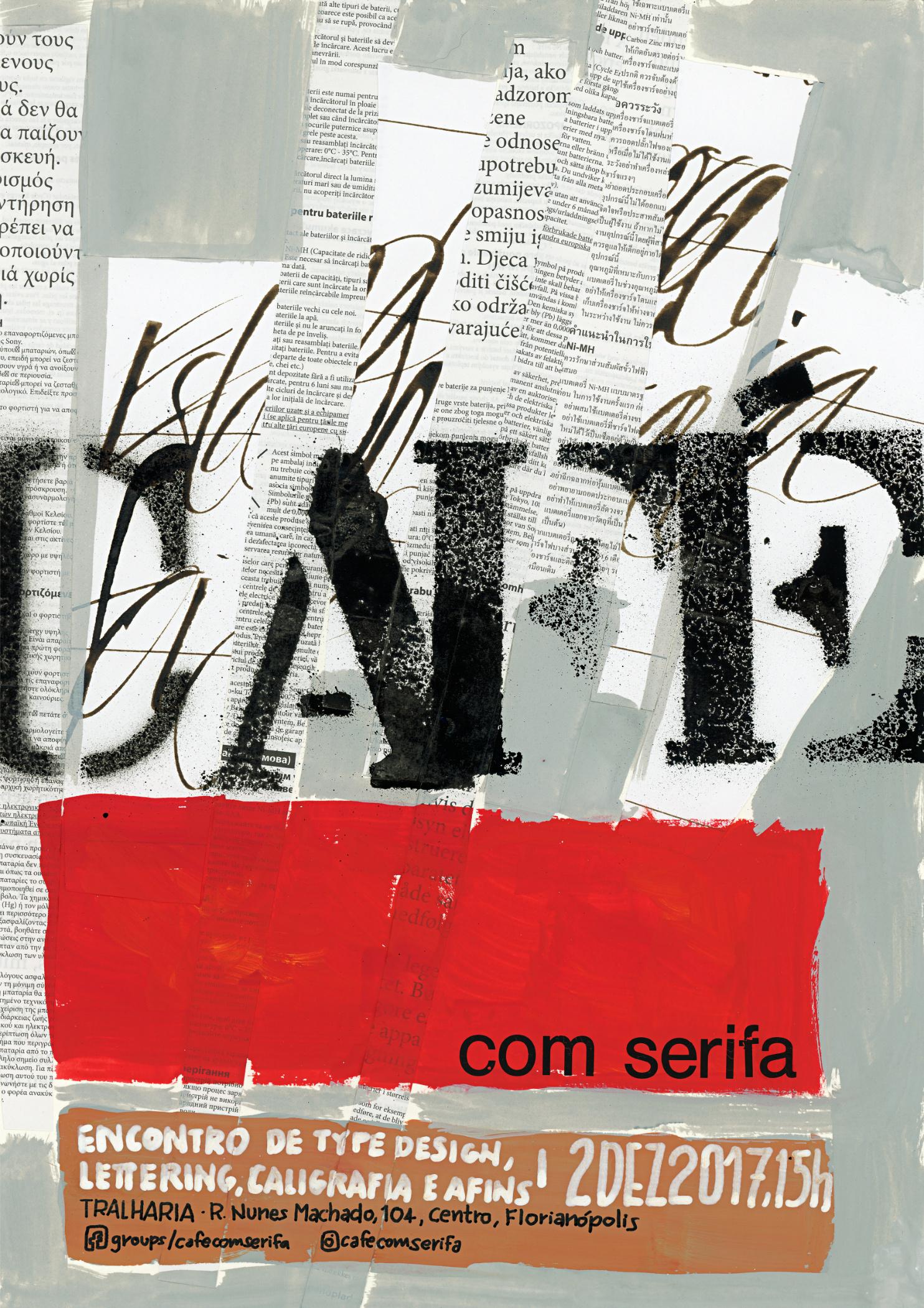 Cartaz da oitava edição do Café com Serifa