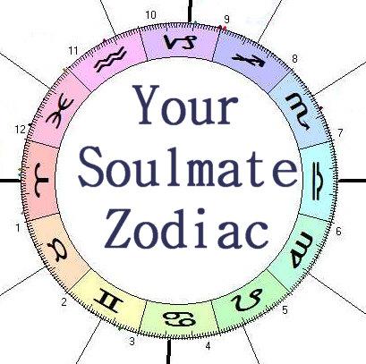 february 26 astrology soul mate