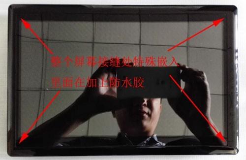 Digital_TV_for_ISDB-T_DVB-T2_DVB-T