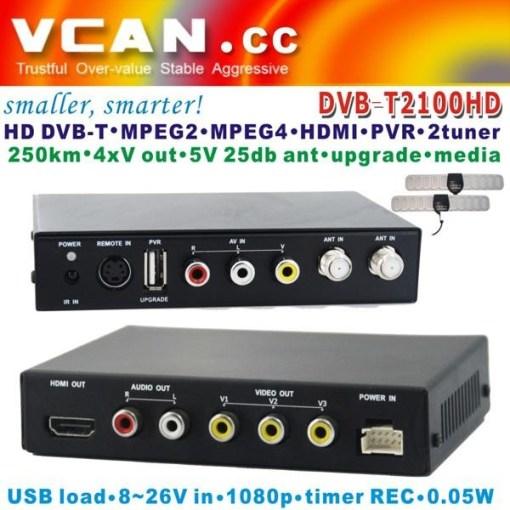 DVB-T2100HD Car DVB-T