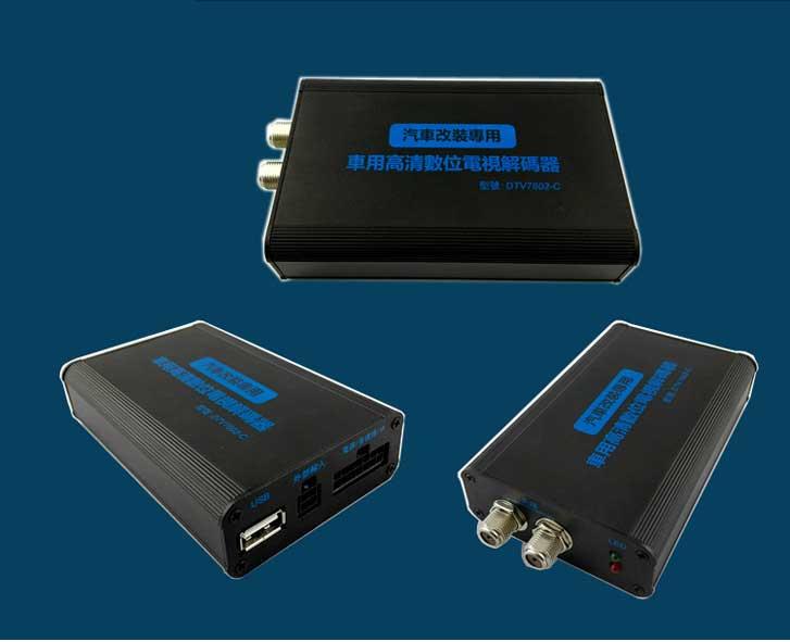 Car DVB-T 2 Antenna TV receiver VCAN1062 HD Digital TV tuner Box support MPEG4 H.264 12