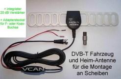 ANT-003A Digital TV DVB-T antenna aerial built-in signal enlarger booster 9