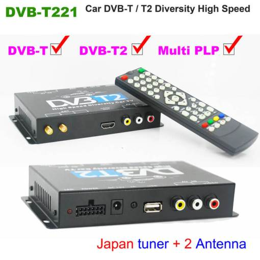 DVB-T221 Car DVB-T2 DVB-T MULTI PLP Digital TV Receiver automobile DTV box 1