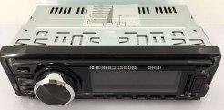 Fixed Panel Car MP3 USB SD FM Bluetooth MP3-6227 19