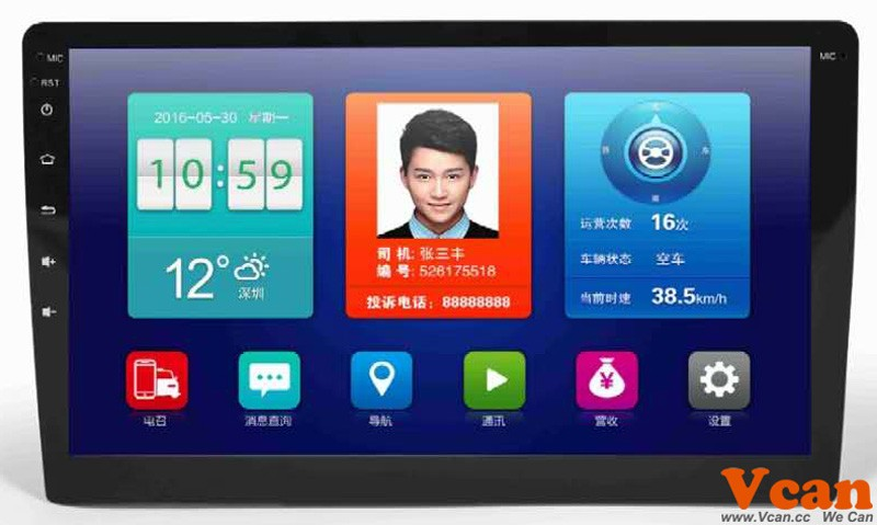 10-inch-china-android-taxi-mdt-mobile-data-terminal-software.jpg