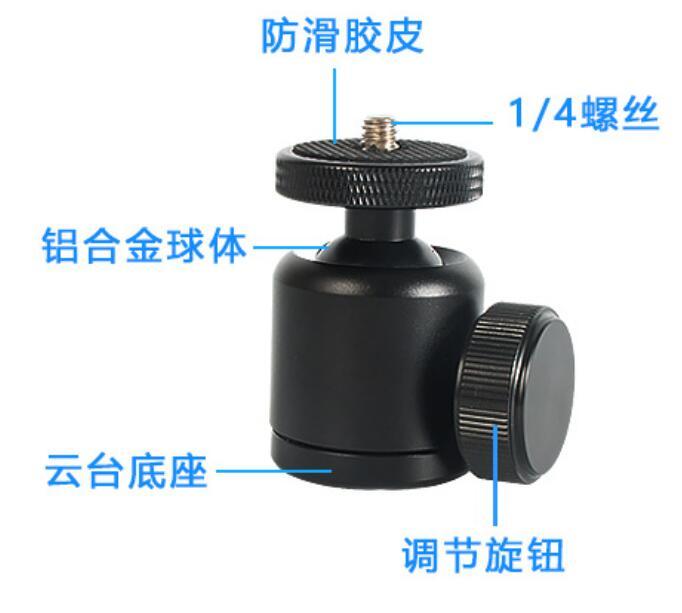 G Clamp Bracket C for DSLR camera Mount Led Video Light Holder Mount adjustable Vcan1619 9