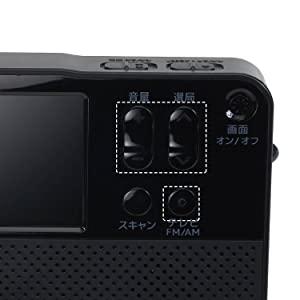 FM/AMポータブルラジオ 2.8インチ液晶搭載 ワンセグテレビ付き ワイドFM対応 15