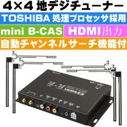4× 4 sintonizador digital terrestre FT44F
