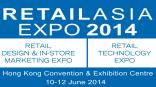 Retail Asia Expo logo