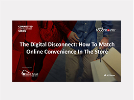 How to Match Online Convenience to the Store