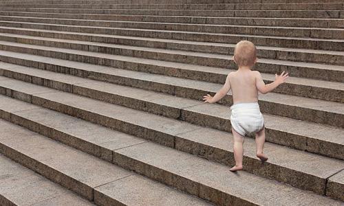 A kis lépések művészete