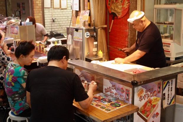 Mercado shibuya