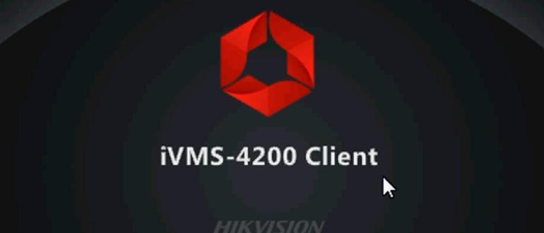 ivms 4200 добавляем камеру hikvision