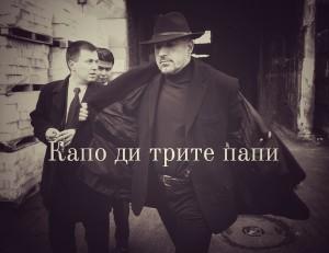 2013_04_24_Boyko_Borisov_snimka_Asen_Tonev-Dnevnik_bg-02