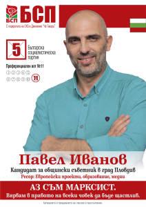 izbori_pavel-ivanov3-212x300