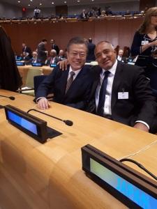 Бойко Борисов в ООН 3