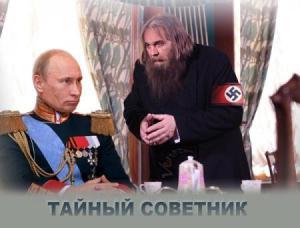 Rasputin-13-450x342