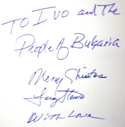 """Лари Стюърт """" За моите български приятели"""""""