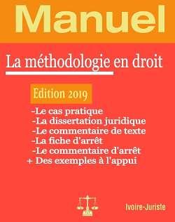 guide de méthodologie juridique