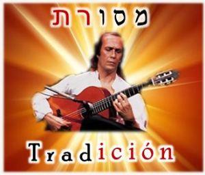 Flamenco_Tradicion
