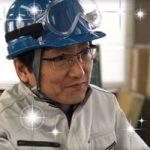 Kazuhiro Kageyama