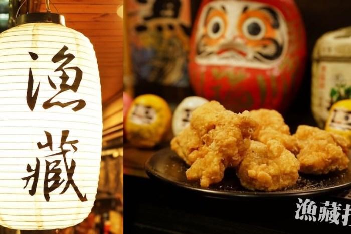 漁藏麵屋|台中科大學生宵夜美食,一中街平價拉麵和酥脆大塊的唐揚雞,免200元就可以吃到!