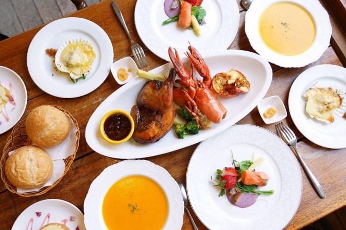 心之芳庭 台中約會餐廳推薦,情人節必吃的波士頓龍蝦+烤半雞,吃飽還可以遊玩園區!