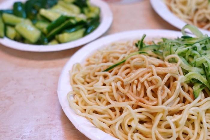 高家涼麵|台北忠孝復興站的巷弄銅板美食,涼麵味噌湯配爵士樂,氣氛超融洽!