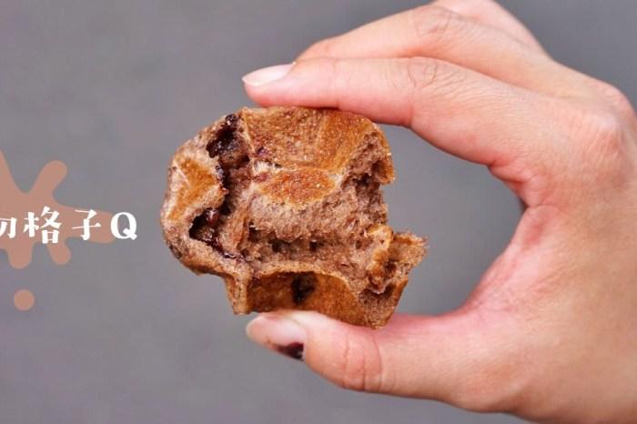 饗初格子Q| 一中學生美食 推薦,超Q鬆餅,3份只要100元!必推焦糖、巧克力口味