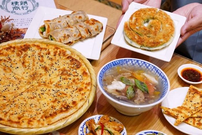 粳餅商行  台中銅板小吃,羹麵料多實在、綠豆鍋餅現點現擀,大小朋友都喜愛!
