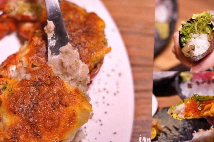 手信大佬日本料理  台中公益路美食,個人無菜單日式料理,獨享牛肝菌焗龍蝦套餐!有免費停車場和包廂