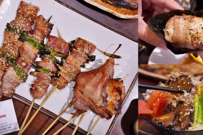草津田日式串燒 |台中北區居酒屋,價格平實串燒料理,宵夜小酌必點雪花豬、五花飯糰!