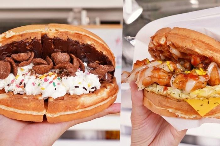 FUN輕鬆鬆餅  台中逢甲外帶美食,40種甜鹹浮誇鬆餅50元起,配酸甜氣泡飲好絕妙!