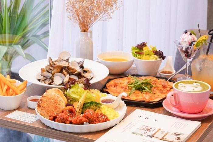 木木微食 |台中西屯低調文青的早午餐店,也是寵物友善餐廳,激推大份量早午餐盤、蛤蜊爆量義大利麵!