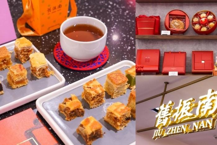 舊振南餅店 |百年手工中式喜餅推薦,加入創新元素的精緻漢餅,是結婚、伴手禮首選禮盒!