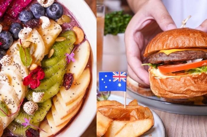 楓葉咖啡 |台中必吃澳式早午餐,必吃繽紛大份量的巴西莓果碗,離大坑步道不遠