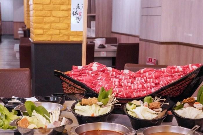 蔬鍋藝鍋物 |台中文心路超浮誇海陸套餐,大胃王必挑戰100盎司的霸王級海龍船,還有新鮮蔬菜、飲料、冰品、爆米花通通吃到飽~