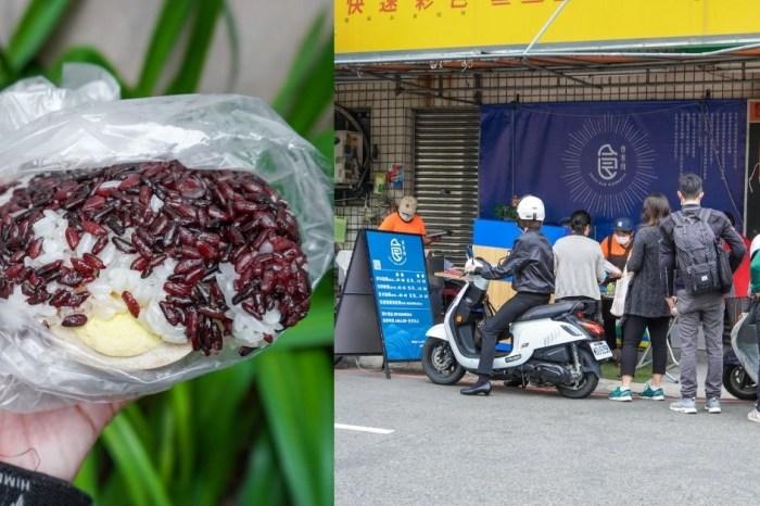 食客所  台中南區排隊飯糰,隱藏版溏心蛋豬排早上八點就已銷售一空,晚來吃不到哦!