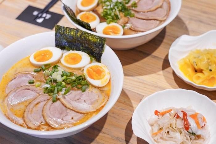 景賀拉麵 |台中北區永興街平價拉麵店,每碗90元起還免費加麵一次,食量大必加肉加蛋更澎湃!