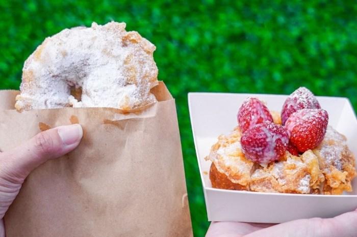九月初唯心手作 |一中銅板美食,人氣脆皮生乳甜甜圈,冬季推出限量隱藏版草莓口味!