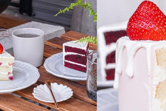 NewTro Dessert |台中柳川水岸甜點店,限量草莓蛋糕、紅絲絨蛋糕,草莓控別撲空了!