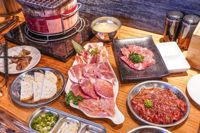 Menu | 燒肉Yakiniku SHOJO 台中公益店 菜單價位、店家資訊,台中公益路路美食餐廳推薦
