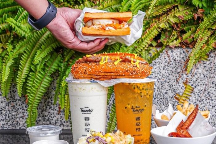 蕃茄村餐製所 |台中老字號早午餐走創新!大推蕃茄吐司、紫米漢堡,還有限時優惠到3/24哦!