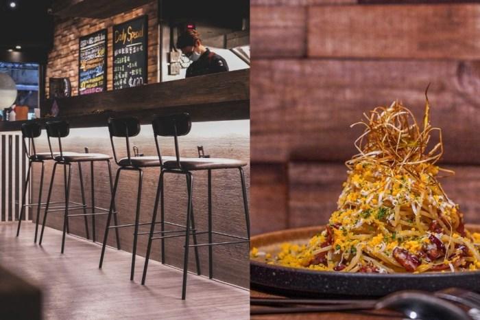 秘密小酒館Secret bistro |台北不限時餐酒館,混血超Chill的「鴨賞鹹蛋黃義大利麵」太特別,只在中山區吃得到!