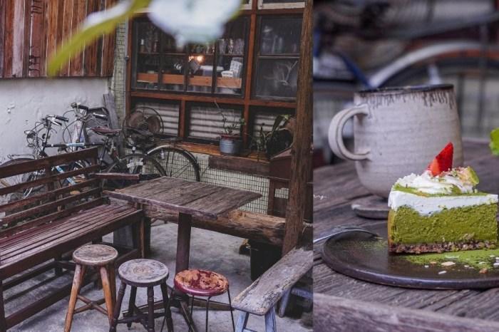 食いしん坊  台中南區貪吃鬼咖啡廳,廢墟老宅超迷人,平日吃甜點下午茶還不限時~