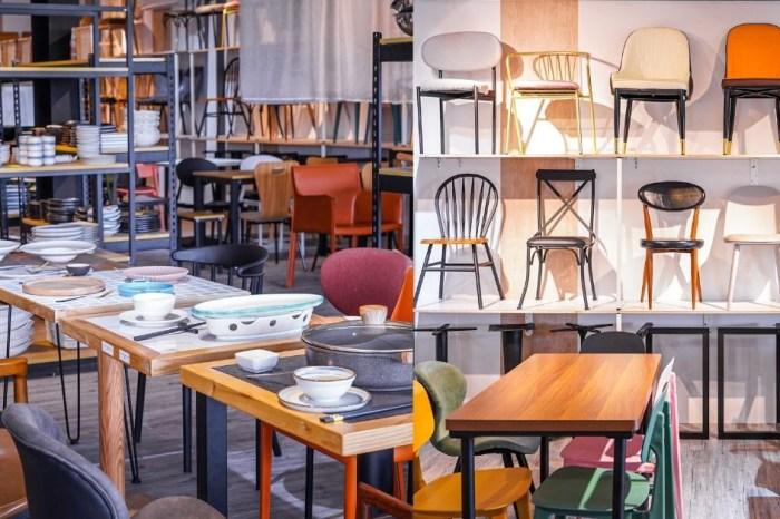 綻呈營業用餐具餐桌椅批發店 |台中餐桌椅批發工廠推薦,客製化餐桌椅餐具設計,還能提供最專業的意見!