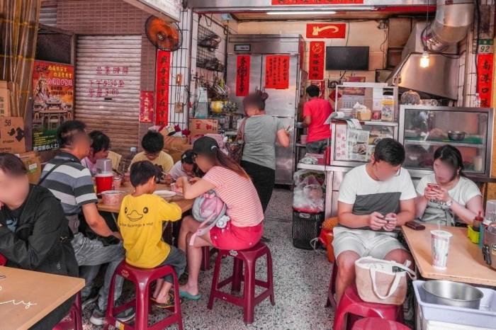 南興鱔魚意麵 |台南康樂街人氣小吃,必推生炒花枝、鱔魚意麵,排隊人潮不間斷!